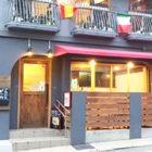GRACE CAFE(グレイス カフェ)