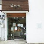 B.CRANE(ビ・クレイン)